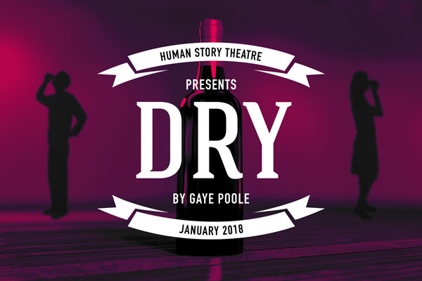 Human Story Theatre DRY